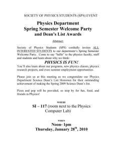 Physics Department Spring Semester Welcome Party and Dean's List Awards