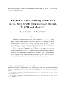 Selection of quick switching system with MAPD and MAAOQ ∗