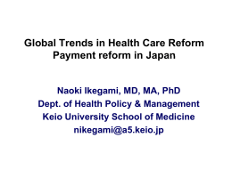 health care reform research paper