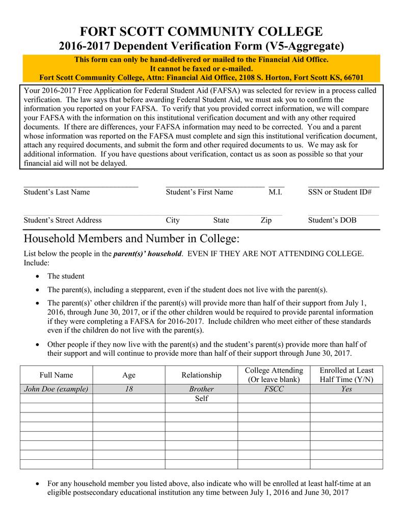 Fort scott community college 2016 2017 dependent verification form fort scott community college 2016 2017 dependent verification form v5 aggregate falaconquin