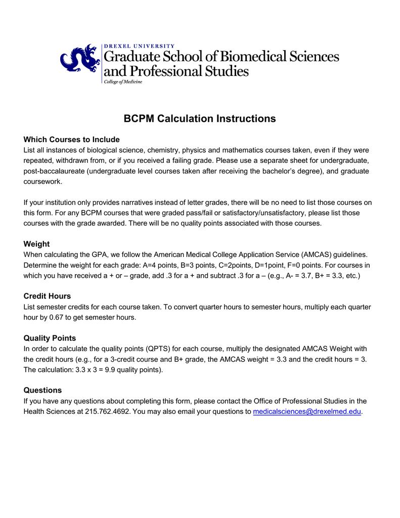 amcas coursework instructions