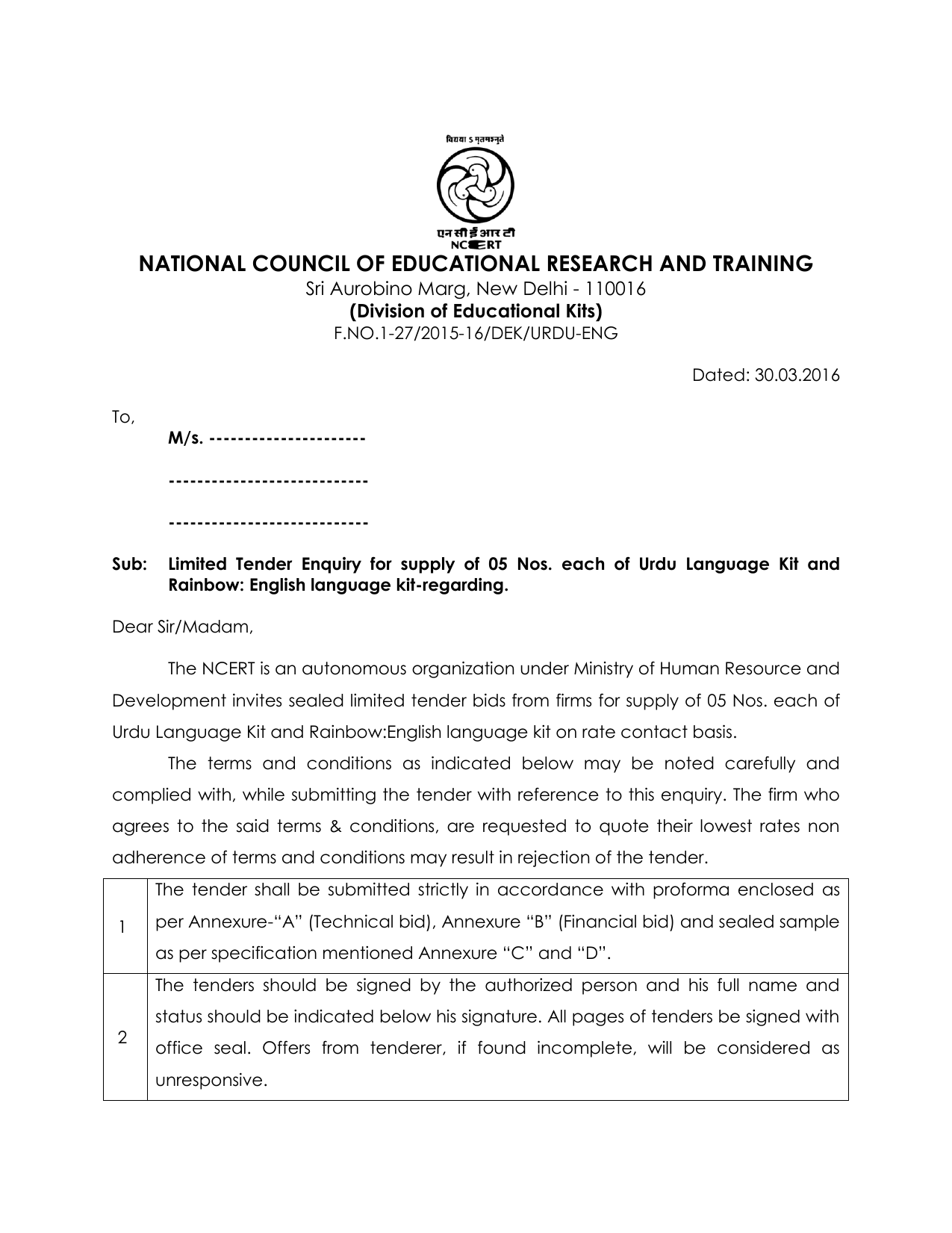 NATIONAL COUNCIL OF EDUCATIONAL RESEARCH AND TRAINING (Division of