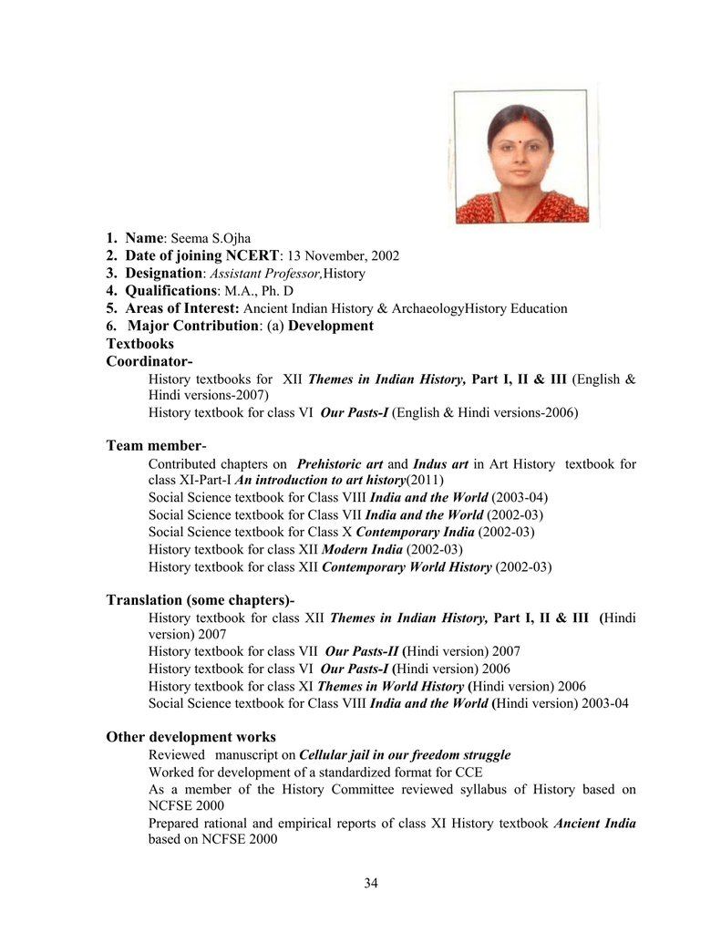 ancient indian history in hindi