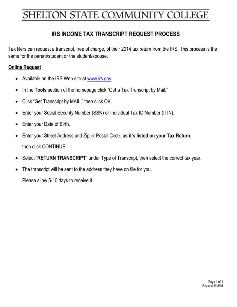 IRS INCOME TAX TRANSCRIPT REQUEST PROCESS