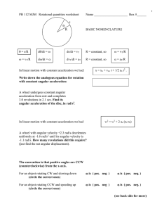 PH 112 MJM   Rotational quantities worksheet  s