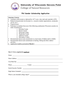 Phil Sander Scholarship Application