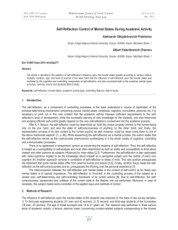 Self-Reflection Control of Mental States During Academic Activity Aleksandr Oktyabrinovich Prokhorov