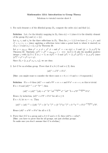 Mathematics 1214: Introduction to Group Theory