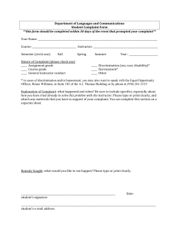 Department of Languages and Communications Student Complaint Form