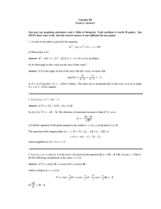Calculus III Exam 2, Answers