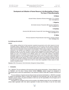 Development and Utilization of Human Resource in the Municipalities of... The Case of Trikala Municipality