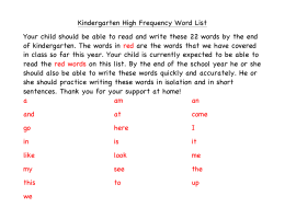 Kindergarten High Frequency Word List
