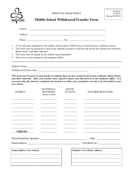 textbook request form fort bend isd homepage