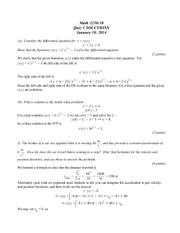 Math 2250-10 Quiz 1 SOLUTIONS January 10, 2014