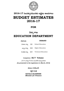 BUDGET ESTIMATES 2016-17  EDUCATION DEPARTMENT