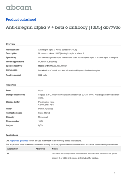 Anti-Integrin alpha V + beta 6 antibody [10D5] ab77906