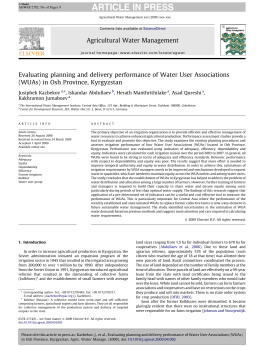 Evaluating planning and delivery performance of Water User Associations