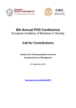 8th Annual PhD Conference Call for Contributions