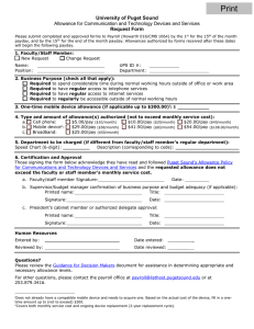 University of Puget Sound Request Form