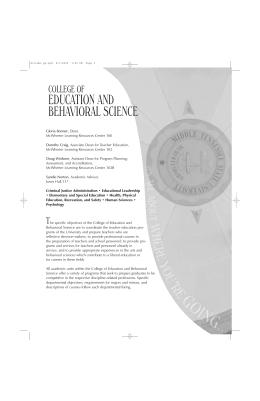 Behavioral science essay
