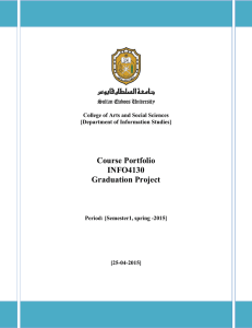 Course Portfolio INFO4130 Graduation Project