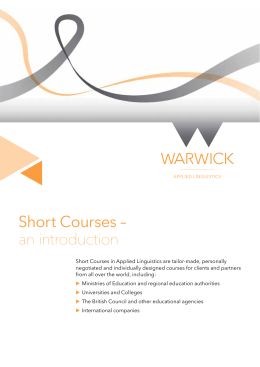 Short Courses – an introduction