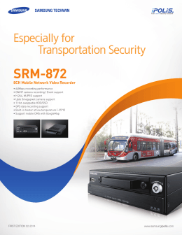 SRM-872 Especially for Transportation Security 8CH Mobile Network Video Recorder