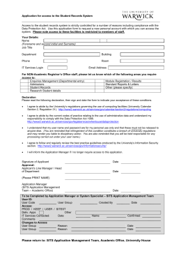Application for access to the Student Records System