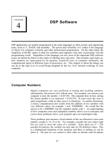 4 DSP Software