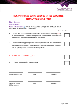 HUMANITIES AND SOCIAL SCIENCE ETHICS COMMITTEE TEMPLATE CONSENT FORM