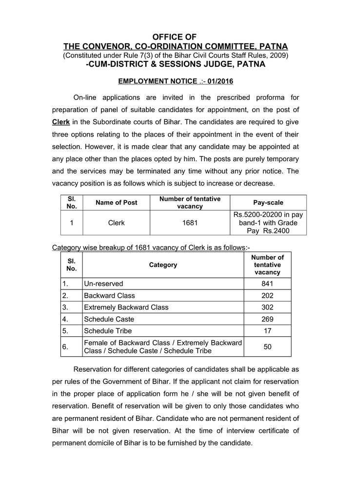 OFFICE OF THE CONVENOR, CO-ORDINATION COMMITTEE, PATNA -CUM-DISTRICT