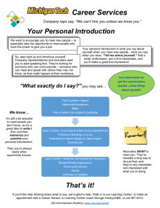 Career Services Your Personal Introduction