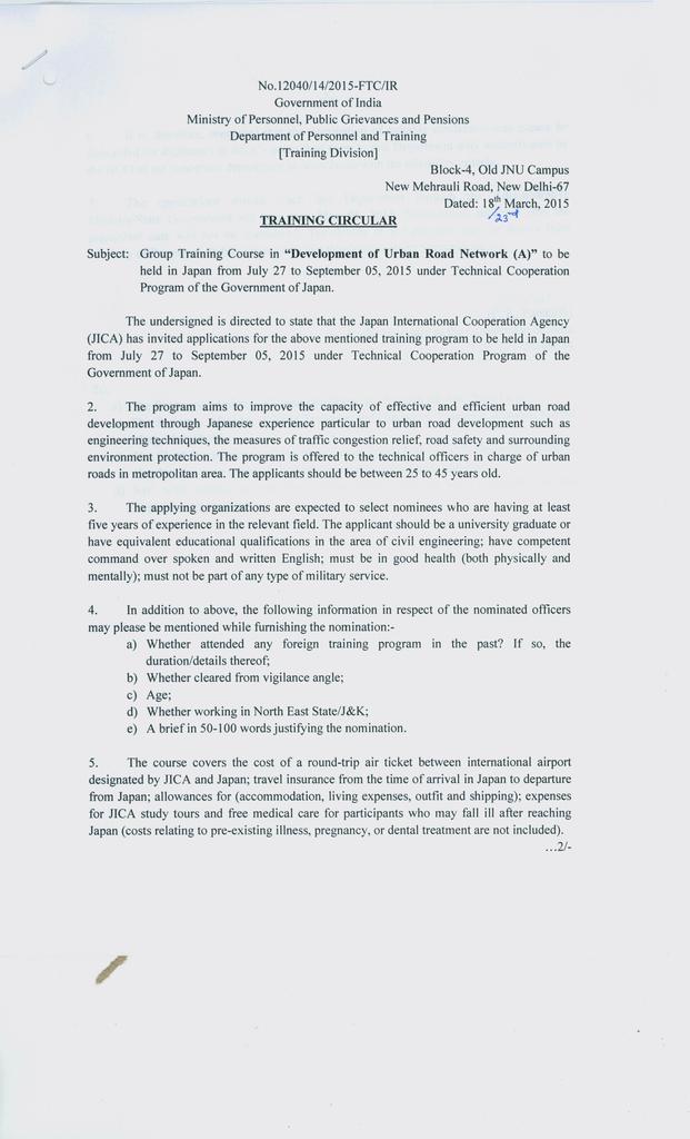 pension circular 2015