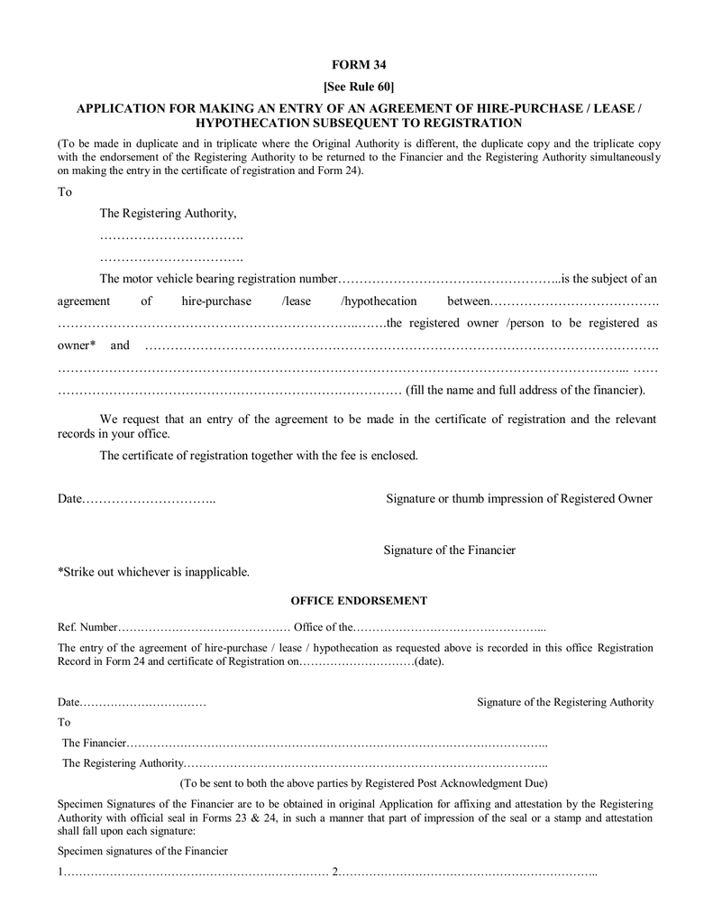 Form 34 See Rule 60 Hypothecation Subsequent To Registration