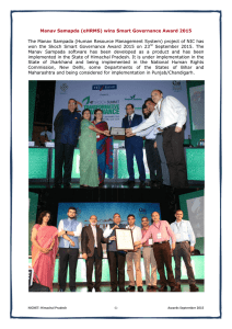 The Manav Sampada (Human Resource Management System) project of NIC... won  the  Skoch  Smart  Governance ... Manav Samapda (eHRMS) wins Smart Governance Award 2015