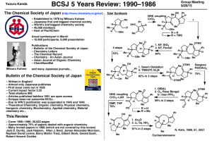 BCSJ 5 Years Review: 1990–1986 The Chemical Society of Japan Group Meeting