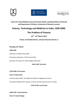 Centre for Social Medicine and Community Health, Jawaharlal Nehru University
