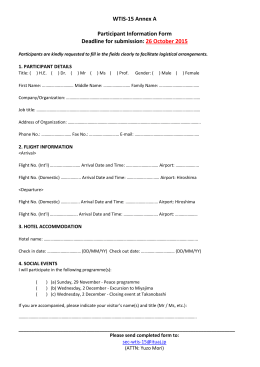 A semi formal transactional letter wtis 15 annex a participant information form deadline for submission thecheapjerseys Images