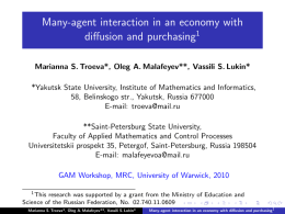 Many-agent interaction in an economy with diffusion and purchasing