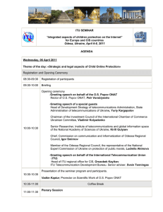 "Integrated aspects of children protection on the Internet"" ITU SEMINAR"