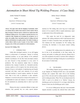 welding report essay