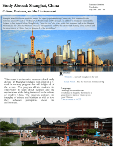 Study Abroad: Shanghai, China Culture, Business, and the Environment