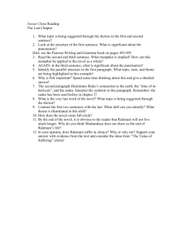 essay questions for nectar in a sieve Problem solving essay phrases, solution essay example house sale flyer, example of problem and solution essay ntu coursework application, problem solution essay example topics 5 sample problem solution essay good topics for problem solution essay question nectar in a sieve the other shore essays on writers.