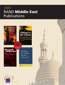 2008 Middle East Publications