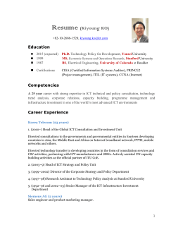 Resume (Kiyoung KO) Education