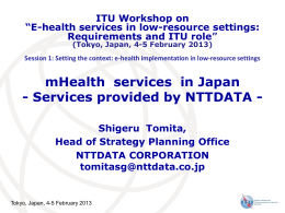 mHealth services in Japan - Services provided by NTTDATA -