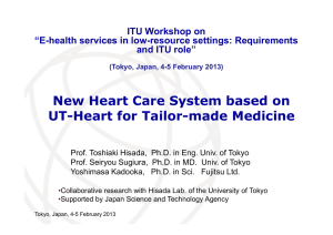 New Heart Care System based on UT-Heart for Tailor-made Medicine