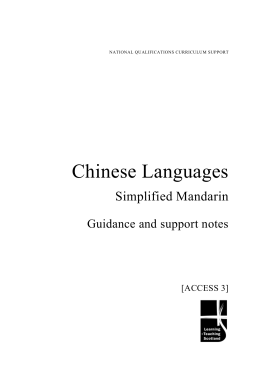 Chinese Languages Simplified Mandarin Guidance and support notes [ACCESS 3]