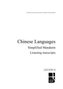 Chinese Languages Simplified Mandarin Listening transcripts [ACCESS 3]