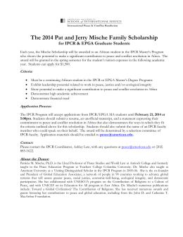 The 2014 Pat and Jerry Mische Family Scholarship